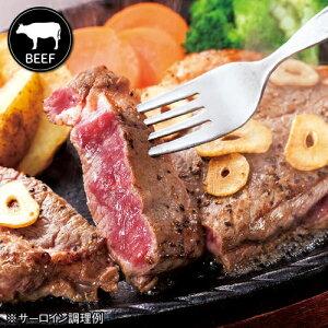 【海外お取り寄せ】 HIS オーストラリア お土産 オージービーフ ブロック肉 2種セット (オーストラリア 土産 お土産 みやげ おみやげ オージービーフ ステーキ)(直送品)