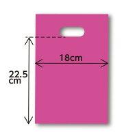 【無料】オリジナルおみやげ袋(小)1セット6枚入無地(約22.5x18cm)