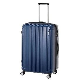 【クーポンでおトク!】 HIS スーツケース ★ あす楽対応 ★ 送料無料 ★ バーマス NEWプレステージ2 【68cm】| 大型 | ファスナー | BERMAS 60254 ネイビー (旅行用品 スーツケース ファスナータイプ 大容量 LLサイズ 8泊〜 TSAロック 4輪 学生旅行 ハネムーン)