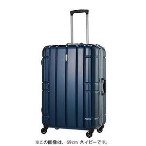 【クーポンでお得!】 HIS スーツケース アリマックス キャリーケース AliMaxG 【65.5cm】D260 ネイビー(旅行用品 スーツケース フレームタイプ Lサイズ 大型 4輪 TSAロック ポリカーボネート 軽量 5