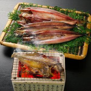 【送料無料】北海道 一夜干し詰合せ(お取り寄せグルメ 土産 お土産 みやげ おみやげ ギフト プレゼント 帰省土産 お中元 お歳暮 HIS おつまみ 惣菜 おかず 干物 ほっけ 秋刀魚 さんま カレイ