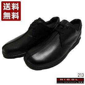 ニコル[niccol] センターシームウォーキングシューズ メンズ ビジネス 213 ブラック (213-BL)