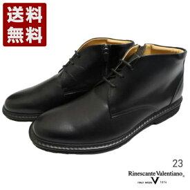 リナシャンテバレンチノ[Rinescante Valentiano] ストリングタイプチャッカブーツ メンズ ブーツ ビジネス 23 ブラック (23-BL)