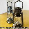 ランタン/LED/おしゃれ/アンティーク/防災