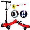 【送料無料】【フェラーリ】【キックボード】Ferrari(フェラーリ)ツイストスクーターFXK50LEDタイヤブレーキ・方位磁石付き対象年齢4〜8歳きっくぼーどふぇらーり子供用【】