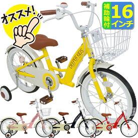 【子供用自転車】【16インチ】【自転車】 DEEPER 幼児用自転車 DE-001 かご付き 補助輪付き おしゃれなクラシックデザインはプレゼントにも最適 【沖縄・離島販売不可】