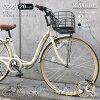 【ラッキーシール対応】自転車26インチ折りたたみ自転車マイパラス折り畳みシティサイクルM-509PRINTEMPS6段変速LEDオートライトかごかぎ付き低床フレームおしゃれ【本州送料無料】