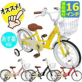 【ラッキーシール対応】【子供用自転車】【16インチ】【自転車】 DEEPER 幼児用自転車 DE-001 かご付き 補助輪付き おしゃれなクラシックデザインはプレゼントにも最適 【本州送料無料】