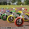 新色/ランニングバイク/ペダルなし自転車/子供用自転車/ブレーキ付き