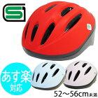 ヘルメット 子供用 自転車 GRK キッズヘルメット YKN-10 Mサイズ 52-56cm SG 自転車ヘルメット 軽量 サイクリング 小学生