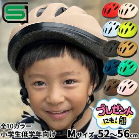 【10/20までクーポンでお得!】自転車 ヘルメット 子供用 SG規格 超軽量 サイクリング GRK キッズヘルメット YKN-10 Mサイズ 52〜56cm 240g スポーツ・アウトドア 自転車・サイクリング 子供用ヘルメット