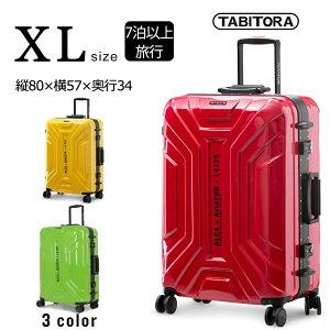 【送料無料】送料無料 LUSHBERRY スーツケース 機内持込 トップオープン フロントオープン人気 可愛い カッコウイイ キャリーケース 静音 TSAロック 旅行 出張 超軽 8輪 XLサイズ 赤 黄 緑86116-XL