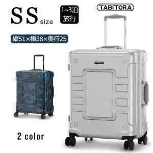【送料無料】送料無料 TABITORA &LUSHBERRY スーツケース 大型 カモフラ 人気 鏡面 ファスナーフレーム 派手 超軽量 カッコいいキャリーケース 静音 TSAロック 旅行 出張8輪 迷彩 ダブルキャスタ