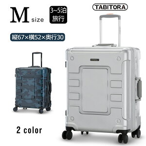 【送料無料】送料無料 TABITORA &LUSHBERRY スーツケース 大型 カモフラ 人気 鏡面 アルミフレーム 派手 超軽量 カッコいいキャリーケース 静音 TSAロック 旅行 出張8輪 迷彩 ダブルキャスター Mサ