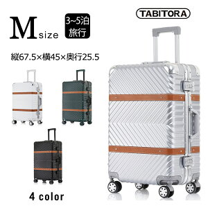 【送料無料】送料無料 TABITORA(タビトラ) スーツケース 大型 8輪 TSAロック キャスター交換可能 ストッパー 出張 軽量 大容量 静音 旅行用品 アルミフレーム 1533-M