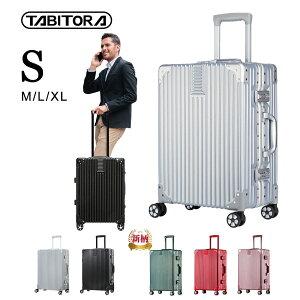 【送料無料】送料無料 TABITORA(タビトラ) スーツケース キャリーケース アルミフレーム 大型 レトロ 四角 静音 TSAロック 傷が目たちにくい 【安心一年】(2色5サイズ対応)60180-S