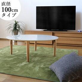 商品名| ACA 北欧 リビングテーブル 座卓 ちゃぶ台カラー| 丸 天板 ホワイトサイズ| 幅 100cm 奥行100 高さ37cm生産国| 国産 日本製 円卓主素材| MDFボード メラミン化粧シンプル 北欧 ローテーブル 折りたたみ 白 テーブル お絵描きテーブル