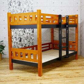 商品名 BB2 二段ベッド フレームのみナチュラル・ライトブラウンサイズ 幅104 奥行209 高さ150cm大人も子供も長く使える 2段ベッドゲストハウス 民宿 民泊 社員宿舎 学生寮ポップカジュアルデザイン