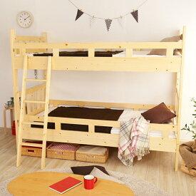 在庫切れ商品名 shu-shu シュシュ 二段ベッド フレームのみホワイト・ナチュラルサイズ 幅203 奥行102 高さ160cm子供も長く使える 2段ベッドポップカジュアルデザイン