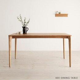 【商品名】KEEダイニングテーブル【サイズ】テーブル幅150奥行85高さ70cm【カラー】天然木オーク無垢材シンプルモダンダイニングテーブル食卓木製北欧カフェダイニング食卓テーブルミッドセンチュリー