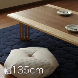 FSP-TM120cm座卓和モダンウォールナット北欧風ジャパニーズデザイン長方形リビングテーブル和ジャパニーズモダンZENローテーブルリビングテーブル国産日本製北欧モダンリビングちゃぶ台兼用和室にも合うおしゃれなテーブル