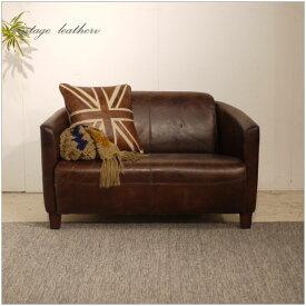 【商品名】Vintage Leather Sofa - 11【サイズ】 幅 122cm 1.5人掛け 1.5P ソファー アンティークモダンデザイン鋲飾り ヴィンテージレザー革 レザー 本皮張り椅子アンティーク レザー ラウンジアームソファ本革張り 一人掛け