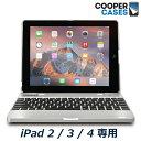 iPad ケース キーボード 第2世代 第3世代 第4世代 クラムシェル ワイヤレス タブレットケース ハード カバー Bluetooth シンプル おしゃれ ...