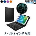 タブレット ケース キーボード バックライト Bluetooth ワイヤレス タブレットケース シンプル おしゃれ カバー 7インチ 8インチ 9インチ 10イ...