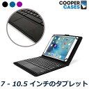 タブレット ケース キーボード タッチパッド bluetooth 8インチ 9インチ 10インチ 10.1インチ 汎用 Xperia Galaxy Toshib...