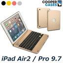 ipad air2 ケース キーボード ipad pro 9.7 キーボード付き ワイヤレス bluetooth シンプル おしゃれ カバー ハード …