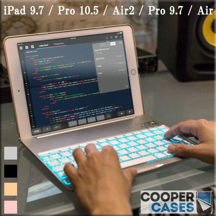 ipad 2017 Pro 10.5 air2 キーボード ケース プロ pro 9.7 ipad air バックライト 軽量 アイパッド ワイヤレス Bluetooth タブレットケース カバー シンプル おしゃれ ハード Cooper Cases ブランド NoteKee F8S 【楽天海外直送】