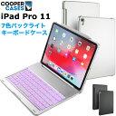 ipad ケース キーボード iPad Pro 11 インチ Pro 10.5 Air2 Pro 9.7 キーボード付き バックライト 7色 ワイヤレス Blu…