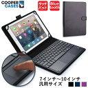 タブレット ケース キーボード タッチパッド bluetooth 8インチ 8.4 9インチ 10インチ 10.1インチ 汎用 Huawai Mediap…