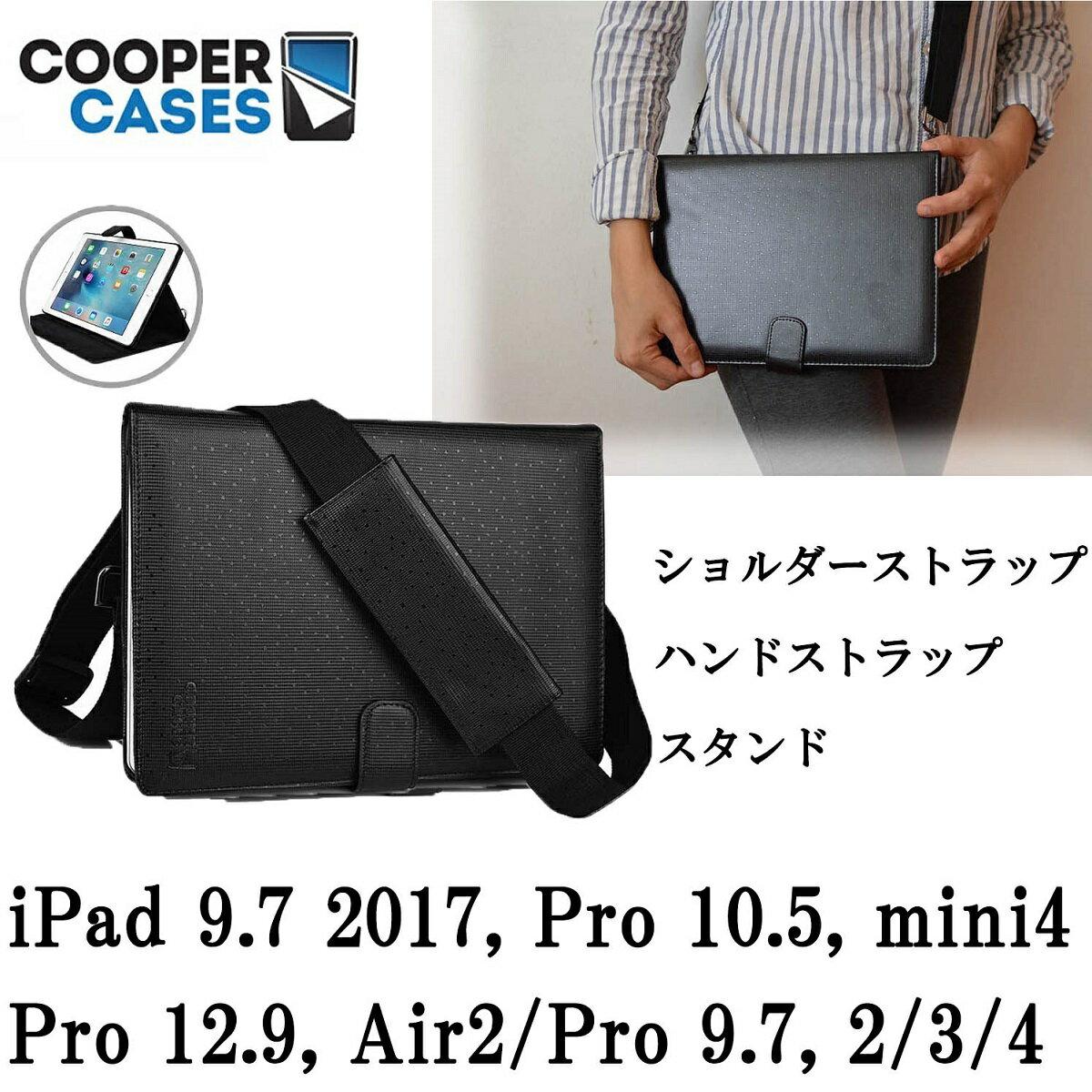 ipad 2017 ケース mini4 Pro 10.5 ショルダー ハンド ストラップ 第5世代 air2 9.7 12.9 アイパッド タブレット ビジネス 手帳型 カバー シンプル おしゃれ 車載 後部座席 丈夫 持ち運び アウトドア iPad2 iPad4 Cooper Cases ブランド Magic Carry PRO【楽天海外直送】