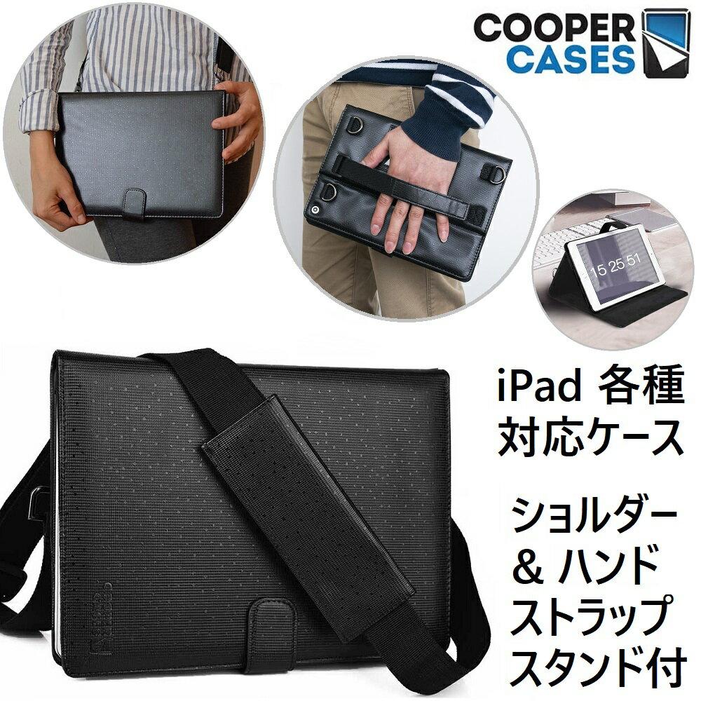 ipad 2017 ケース ipad 2018 ipad6 6世代 mini4 Pro 10.5 ショルダー ハンド ストラップ 第5世代 air2 9.7 12.9 アイパッド ビジネス 手帳型 カバー おしゃれ 車載 後部座席 丈夫 持ち運び アウトドア iPad2 iPad4 Cooper Cases ブランド Magic Carry PRO 【国内倉庫出荷】