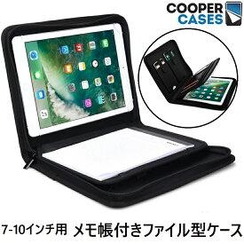 汎用 タブレット ケース ノート メモ 収納 ビジネス 手帳型 衝撃 保護 カバー ホルダー 7インチ 8インチ 8.4 9インチ 9.7 10インチ 10.1 Asus Zenpad Huawei Mediapad dtab d-01J d-01k d-02k qua tab Sony experia Toshiba NEC Cooper Cases ブランド BIZMATE【国内配送】