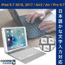 ipad キーボード ケース 9.7 カバー タブレット アイ パッド 【 ipad5 2017 ipad6 2018 Pro 9.7 air2 Air 】 おすすめ…