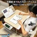 折りたたみテーブル ローテーブル ミニテーブル 軽量 収納引き出し ローデスク 勉強机 学習机 ロータイプ 大人 子ども…
