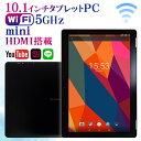 【大型アンドロイドタブレット】10インチ 10型 PC ALPHALING A94GTplus 32GB Android9.0 Bluetooth【android tablet/…