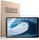 【メール便対応】■10.1インチ iPlay20シリーズ専用ガラス液晶保護フィルム/保護シート ガラスフィルム (強化ガラス …