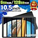 人気機種【10.5インチ フルHD タブレット 】大容量6GB 128GBROMsimフリー Android10 wi-fiモデル WUXGA 8コアCPU 4G L…