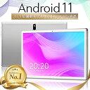 【楽天1位★最新OS Android11】限定特価!◆ タブレット wi-fiモデル 10インチ android 32GBROM タブレットPC bluetoo…