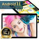 最新モデル◆10インチ タブレット クリスマス simフリー 6GB 4GB/64GB 128ROM Android11 6GB/128GBROM Android10 10.1…