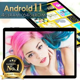 SALE特価◆【10インチ タブレット simフリー】6GB 4GB/64GB 128ROM Android11 6GB/128GBROM Android10 10.1インチ フルHD wi-fiモデル WUXGA 8コアCPU 4G iPlay20S iPlay20pro iPlay20P【android tablet アンドロイド 本体 PC 新品 テレワーク web】