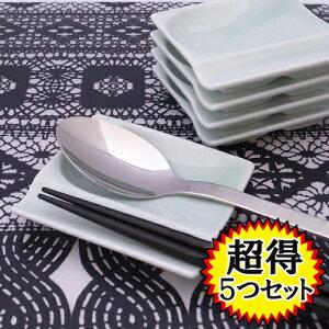 【モンスーングリーン・5つセット】潤卓 箸置き小皿(アウトレット含む)日本製 磁器 はしおき 醤油皿 薄 緑 南国風 カトラリーレスト 薬味皿 食器