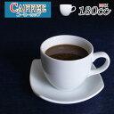 MSコーヒーカップ※ソーサーは付属しません【日本製 磁器】【業務用 カップ 白色 カフェ風 白磁マグカップ】