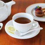 MSティーカップ※ソーサーは付属しません【日本製磁器】【業務用カップ白色カフェ風白磁マグカップ紅茶】