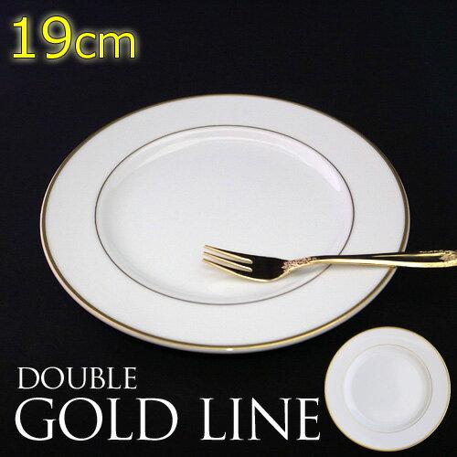 ダブルゴールドライン 19cmリム付き丸皿 アウトレット含む 日本製 磁器 ケーキ皿 取り皿 おしゃれ 陶器絵付け ポーセリンアート クリスマス パン皿 金線 食器 白 皿 来客用 白い食器