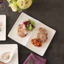 ALPHA アルファ コンビプレート S (アウトレット含む)ランチプレート 日本製 磁器 白い食器 2つ仕切り 食器 白 おしゃ…