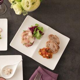 ALPHA アルファ コンビプレート S (アウトレット含む)ランチプレート おしゃれ 白い食器 2つ仕切り 食器 白 取り皿 カフェ食器 白 食器 おしゃれ 業務用食器